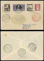 Vatican City First and Pioneer Flights May 31-June 1, 1933,  Rome to Berlin