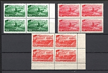1948 USSR Five-Year Plan in Four Years Electrification Blocks of Four (Full Set, MNH)