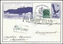 LOCAL ISSUE MUKACEVO: 1944, 8f. as additional franking on Hungarian illustrated