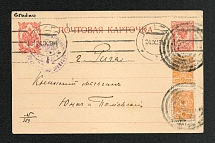 Mute Cancellations (two mute) of Grodno to Riga (Grodno, Levin #512.03, p. 79; Riga, Levin #312.02, p. 131)