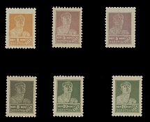 Soviet Union FIRST DEFINITIVE ISSUE ON WATERMARKED PAPER: 1926, set of 4, var