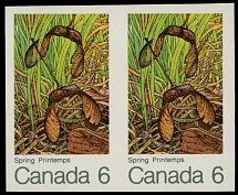 Canada, 1971, Maple Leaves in Spring, 6c, horizontal imperforated pair
