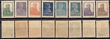 1924-25 USSR. Gold standard. Solovyov 126A, 133A - 138A, 140A. Incomplete