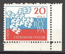 1962 Free Russia NTS Frankfurt Germany Europe Stamp