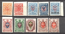 Ukraine Kherson Red Tridents Group (MNH)