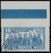 Soviet Union 10TH ANN. OF THE OCTOBER REVOLUTION: 1927, 18k, imperf at the top
