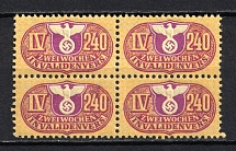 240Rpf Disability Insurance Revenue Stamps, Germany (Block of Four, MNH)