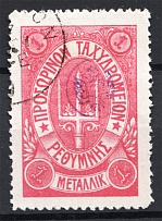 1899 Crete Russian Military Administration 1М Rose (CV $60, Cancelled)