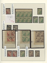 Postal Revenue stamps, COLLECTION WITH SOME EXTRAS: 1918, 58 mint and used