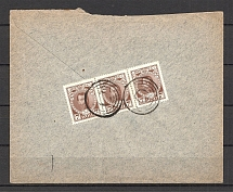 Mute Postmark of Kremenchug, Registered Letter, Corporate Envelope (Kremenchug, Levin #551.01 RLC)