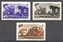 1948 USSR Five-Year Plan in Four Years Heavy Mashinery (Full Set, MNH)
