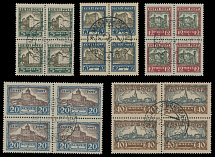ESTONIA, SEMI - POSTAL ISSUES: 1927, Castles and Fortress, cplt set in blk of 4