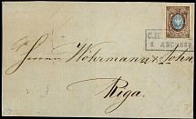 Imperial Russia, 1857, 10k, imperf single, used on large part of entire letter
