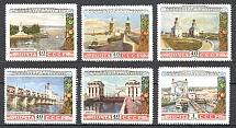 1953 USSR Volga-Don Canal (Full Set, MNH)