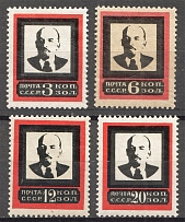 1924 USSR Lenin's Death (Perf, Full Set)