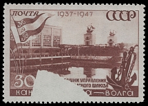 Soviet Union 1947, Moscow - Volga Canal, 30k red brown