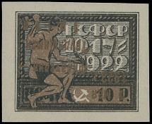 'Philately for the Labor'' Issue, 1923, inverted bronze surcharge ''1r+1r'' on