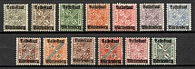 1919 Wurttemberg Germany Official Stamps (Full Set)