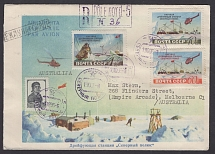 1956. Air letter with doublet cancellation of the station SP-5 and stamps No. 1757-1759. Rare franking