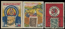 Soviet Union MOSCOW: 1923-29, three labels with different stamps, used