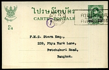1942: 2 on 3 s green postal stationery card