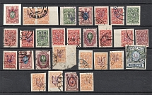 Kiev Type 2, Ukraine Trident Group of Stamps (Imperforated, Signed, Canceled)