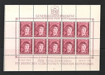1943 Germany General Government Block Full Sheet (Control Number `II-1`)