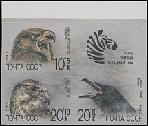 Soviet Union ZOO RELIEF FUND ISSUES: 1990, 10+5k, 20+10k
