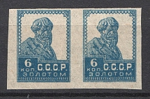 1923 USSR Gold Definitive Set Pair 6 Kop (Lithography)