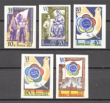 1957 World Youth and Students Festival Moscow (Imperf, Full Set, CV $300, MNH)