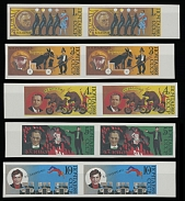 SOVIET UNION: 1989, Soviet Circus, 1k-10k, imperforated complete set of five in horizontal sheet margin pairs, excellent condition, full OG