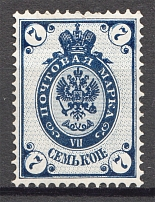 1888 Russia 7 Kop (Shifted Background, Print Error)