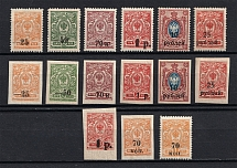 1918-20 Kuban, Russia Civil War (MNH/MH)