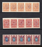 Kiev Type 2, Ukraine Tridents Strips (Imperforated, 5-x Stempel, Signed, MNH/MLH)