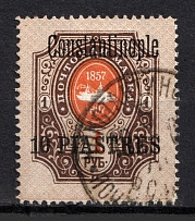 1909 10pi/1R Constantinople Offices in Levant, Russia (CONSTANTINOPLE Postmark)