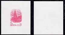 1987 USSR. IAOrbeli. Solovyov 5814. Proof. Metallography. Status: no labels,