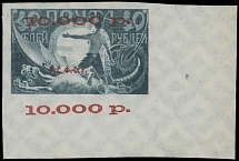 Surcharges on the First Definitive Issue, 1922, strongly shifted to the bottom
