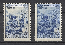 1933 USSR 2 Kop Peoples of the USSR (First+Second Printing, MNH)