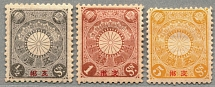 1900-7, 1/2 s., 1 s., 5 s., set of (3), MH, with red opt., line perf. 12 x 12