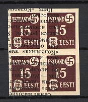 1941 15pf Occupation of Estonia (Probe, Proof, Printing on Book Page, Mi. 1PU, Block of Four, Signed, CV $780, MNH)