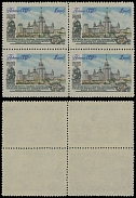 Soviet Union 1955, Moscow University, 1r multicolored