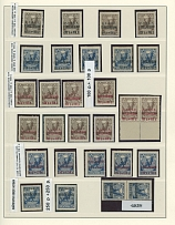 Famine Relief Surcharges and Postal Transports, COLLECTION: 1922, 77 mint