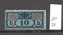 Austria-Hungary Ukraine Revenue 10 h (MNH)