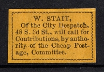 City Despatch Post, USA, Local
