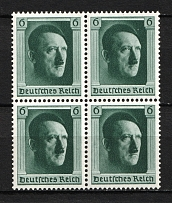1937 Third Reich, Germany (Block of Four, Full Set, CV $40, MNH)