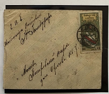 1914. Rare franking on the mail from St. Petersburg to Moscow. Rare