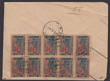 1921. ASSR. Third edition. franked with 10 stamps No. 32 on a registered letter. from Nakhchivan (25.04.1923) to Baku
