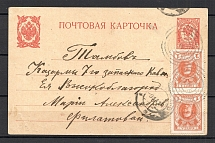 Mute Postmark, Postcard, with Additional Marking (Mute Type #512)