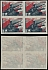 SOVIET UNION: 1938, 20th Anniversary of the Red Army, 1r black and carmine, imperforated block of four, perfect flawless condition, full OG
