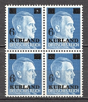 1945 Kurland Block of Four (Small and Broken `6`, Hole in Ovp, CV $200, MNH)